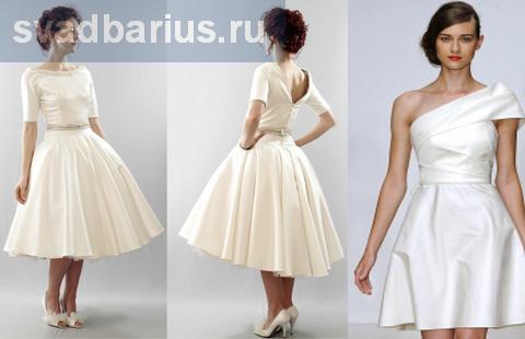 Как и во времена великой Коко, современные девушки выбирают короткие пышные свадебные платья из-за их легкости и комфорта. К тому же, стоимость такого
