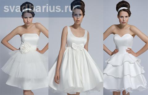 Модный портал. короткие пышные платья - Все о моде